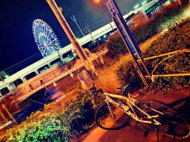 ナイトライド(たまには自転車で)