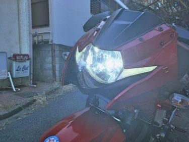 GSX250RにはLEDヘッドライトが必須な3つの理由