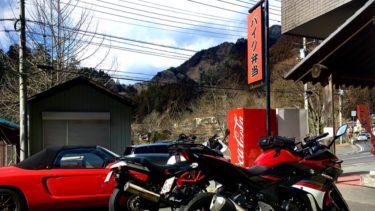 ライダーの為の食事処、バイク弁当大滝食堂