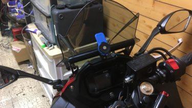 バイクにスマホ固定するならQUADLOCK MOTOR CYCLR MOUNTをおススメする3つの理由