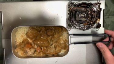 メスティンでさばカレー缶の炊き込みご飯を作ってみた