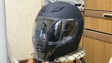 ヘルメットを選ぶときに見ておきたいポイント