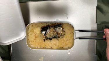 メスティン でさんま蒲焼の缶詰の炊き込みご飯を作ってみた